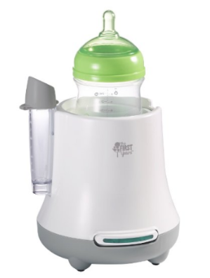 $13 The First Years Quick Serve Bottle Warmer