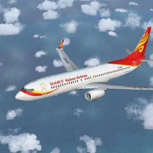 From $436New York to Beijing China on Hainan Airlines