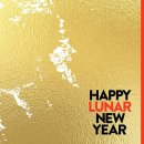 Celebrate Lunar New Year With a Free 16-Piece Gift @ Nordstrom