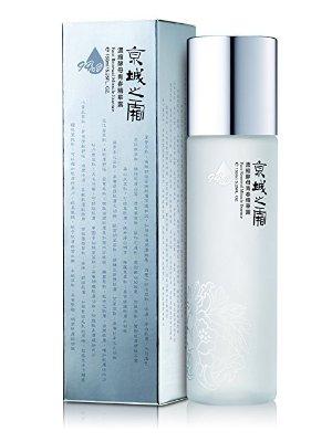 $695-pc Naruko La Creme Face Renewal Miracle Essence  Set