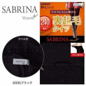 $9.49GUNZE SABRINA Extra Warm Stocking 240D