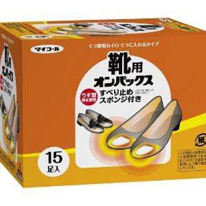 $12 / RMB78.5 直邮中美寒冬必备暖脚神器 ONPAKUSU 暖脚鞋垫 15对入 日本制 热卖