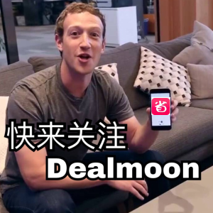 facebook Like Dealmoon Page