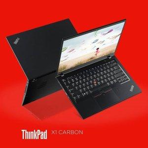 $1284.52ThinkPad X1 Carbon (i7-7500U, 16GB, 256GB SSD)