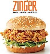 新品即将加入熟悉的味道!KFC肯德基 香辣鸡汉堡
