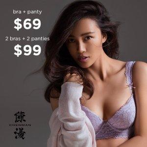 1 Set for $69, 2 Sets for $99 Celebrity Style Bra + Panty Sets Sale @ Eve's Temptation