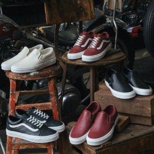 清仓区低至5折 买第二双再5折Nike、Adidas、Converse、Vans男鞋清仓区双重折扣大促