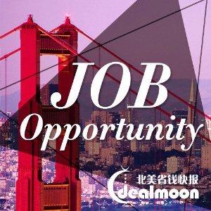 HiringWe are hiring Editor in Union City, CA