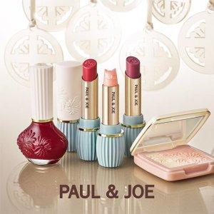 低至2.5折B-Glowing 精选护肤化妆品促销 PAUL&JOE、BECCA都有