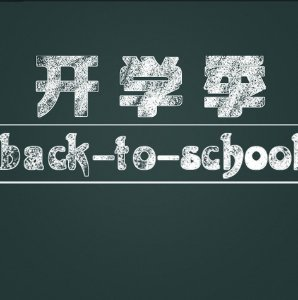 Aniversary Sale Back to School