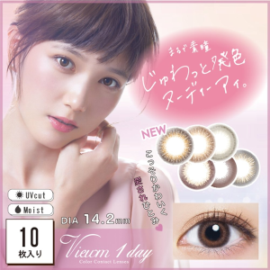 Ending Soon: From $9.47Color Contact Lenses@ LOOOK!