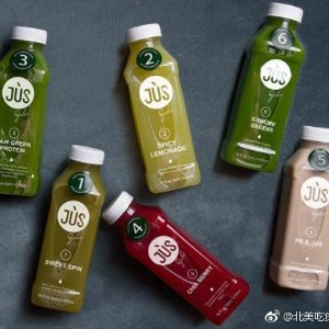 only $653 Day Cleanse Sale @ Jus by Julie