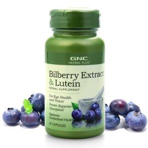 $13.99 最火明星产品回来啦即将截止:GNC 蓝莓越桔+叶黄素精华 60粒