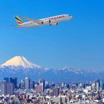 Los Angeles to Tokyo Flight Tickets Deal @ CheapOair