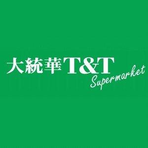 12月15日-12月21日大统华超市特价打折商品清单 安省+BC省+AB省