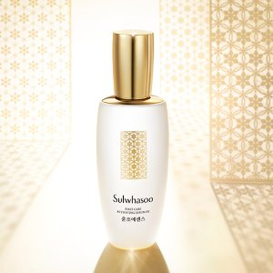 $120SULWHASOO First Care Activating Serum Ex (20 Years Limited Edition)