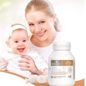 $19.99(原价$25.95)Bio Island 乳钙软胶囊 婴幼儿童液体钙片 90片