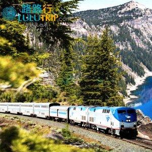 8.5折 $284起乘火车游北美 有机会参与抽奖成为免费体验师
