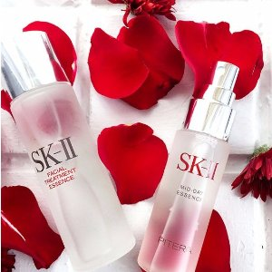 Up to 40% OffSK-II @ Coseme-de