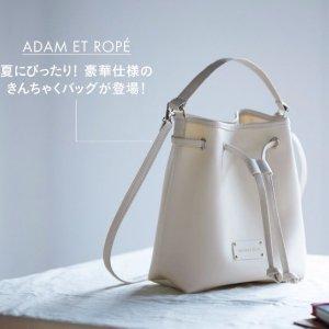 $7.77/RMB52.2 直邮中美日本时尚杂志 SPRiNG 9月刊 附录赠送 时尚百搭水桶包